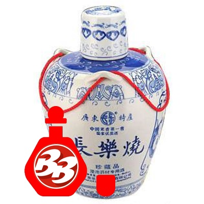 Changleshao Baijiu Chinese Liquor Reviews