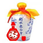 Hengshui Laobaigan Baijiu Chinese Liquor Reviews