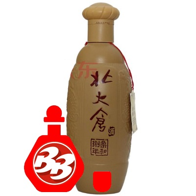 Rouhe Baijiu Chinese Liquor Reviews