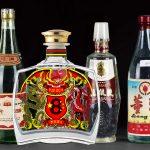 Baijiu Brands? No1 Selling Chinese Liquor
