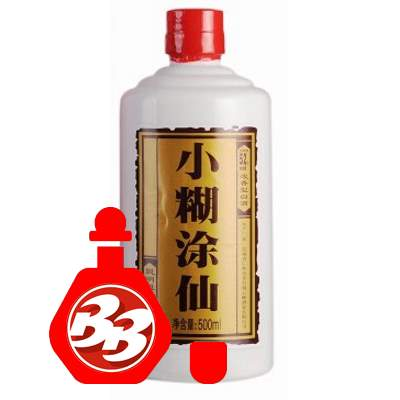 Xiao Hutuxian Baijiu Chinese Liquor Reviews