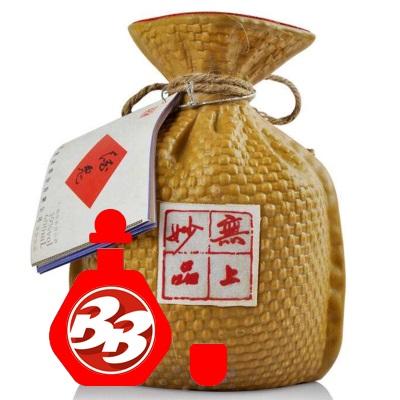 Jiuguijiu Baijiu Chinese Liquor Reviews