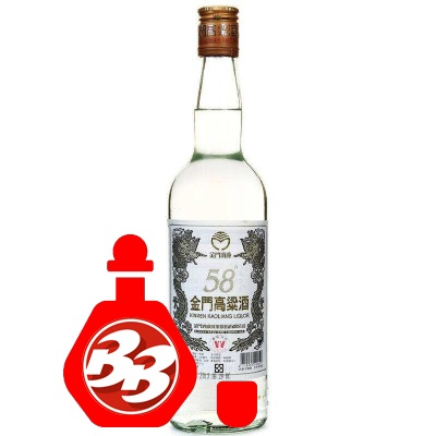 Kinmen Kaoliang 58 Baijiu Chinese Liquor Reviews