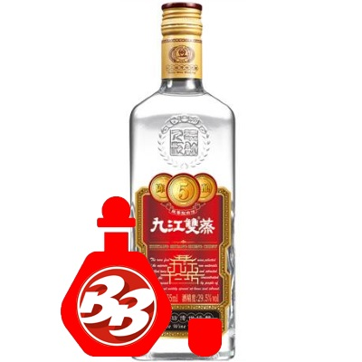Kiukiang Shuang Zheng Chiew Baijiu Chinese Liquor Reviews