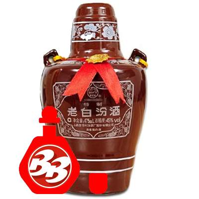 Laobai Fenchiew Baijiu Chinese Liquor Reviews