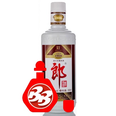 Laolangjiu 1956 Baijiu Chinese Liquor Reviews