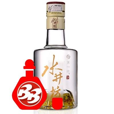 Wellbay Baijiu Chinese Liquor Reviews