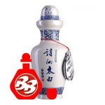 Yuanjiang Baijiu (Strong Aroma) Chinese Liquor Reviews