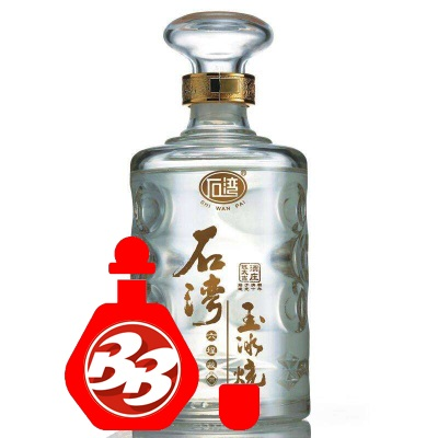 Yubingshao 6 Year Old Baijiu Chinese Liquor Reviews