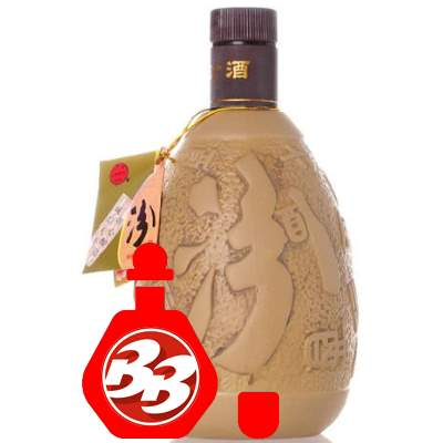 Zishaci Fenjiu Baijiu Chinese Liquor Reviews