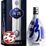 Fenjiu Baijiu Chinese Liquor Reviews