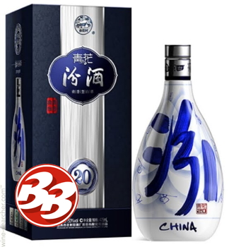 Fenjiu Baijiu Chinese Liquor Reviews