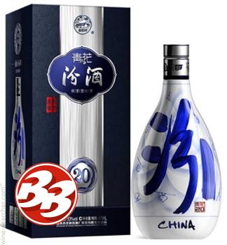 Most Popular Baijiu Brands - Fenjiu