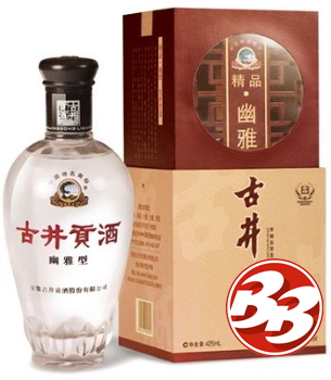 Gujing Gongjiu Tribute Baijiu - Chinese Liquor Reviews