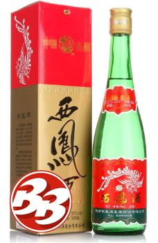 Most Popular Baijiu Brands Xifengjiu