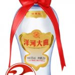 Yanghe Daqu Baijiu – Chinese Liquor Reviews
