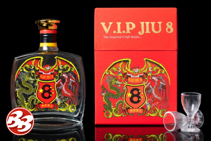 V.I.P Jiu 8 Baijiu - Chinese Liquor Reviews