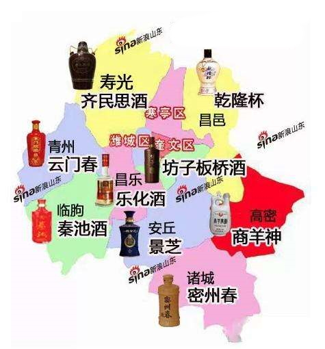 China's Great Baijiu Divide